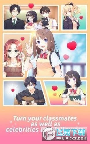 guitar girl手机版v3.2.5中文版截图2