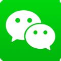 微信8.0更新版最新版