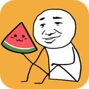 微博合成大西瓜在线试玩v1.0安卓版