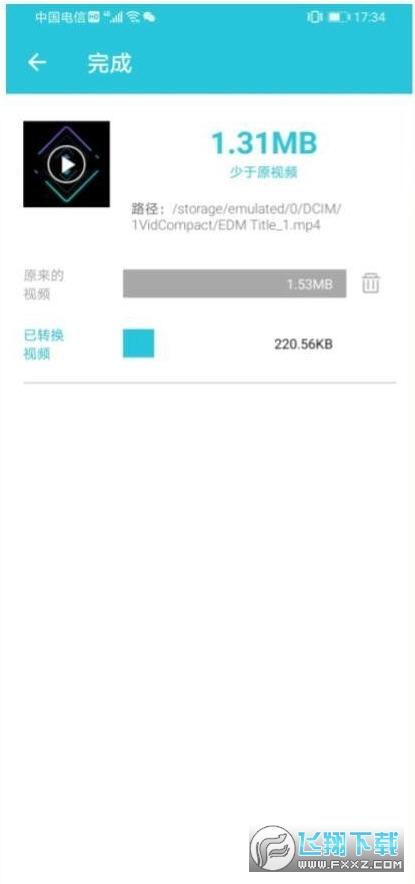 安卓手机视频转换器专业版v3.5.0高级版截图2