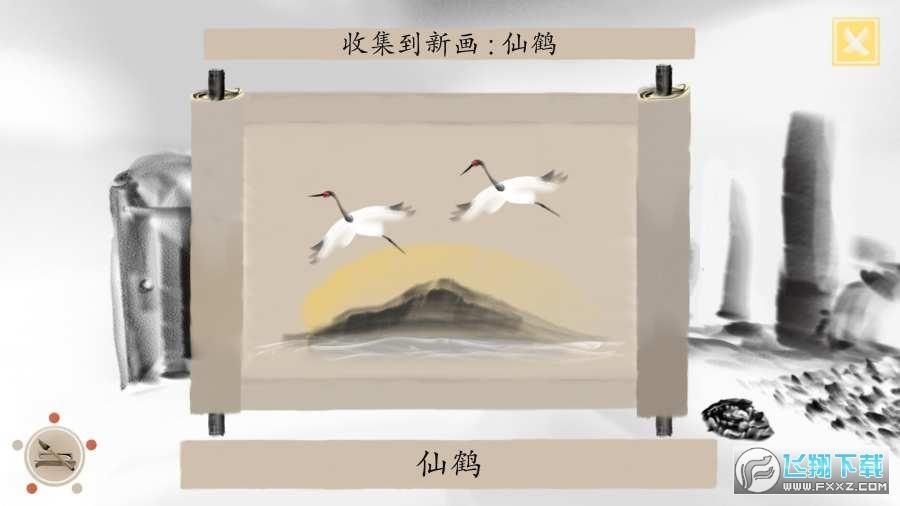 冬蜃楼手机中文存在版v1.0完整【版截图0