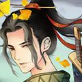 少侠与江湖免广告版v2.2.6最新版