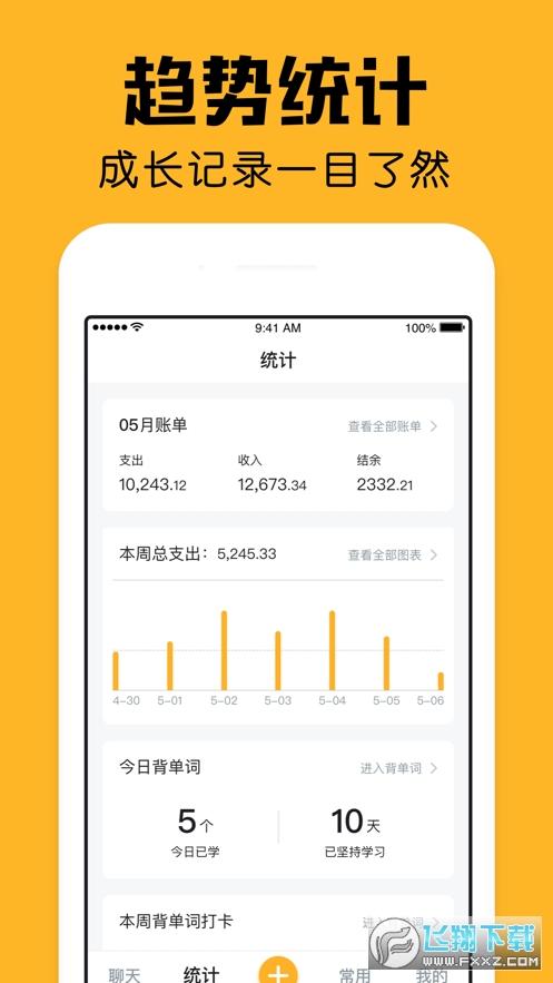 小陪伴app2.16.1官方版截图2