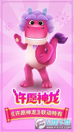 地铁跑酷穿越华夏最新版v3.15.0安卓版截图1