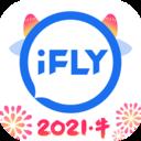 讯飞输入法长辈版appv10.0.9官方版