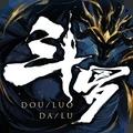 斗罗大陆斗神再临游戏1.0预约版