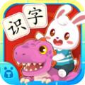兔小贝识字v1.0 安卓版