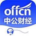 中公财经appv4.7.7安卓版