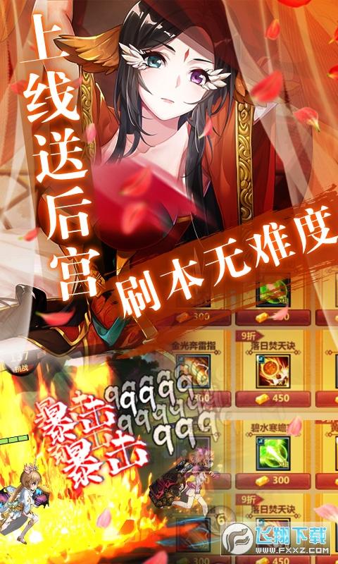 绅士江湖苹果送抽白嫖版v1.0手机版截图2