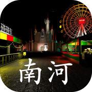 孙美琪疑案游乐ぷ园南河手机版v1.0安卓版