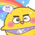 彩虹日历手账本appv2.0.2安卓版