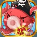 海底寻宝大作战游戏1.0测试版