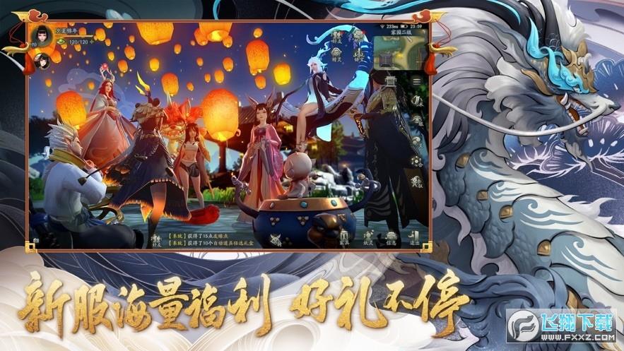 侍神最新手游1.2手机版截图2