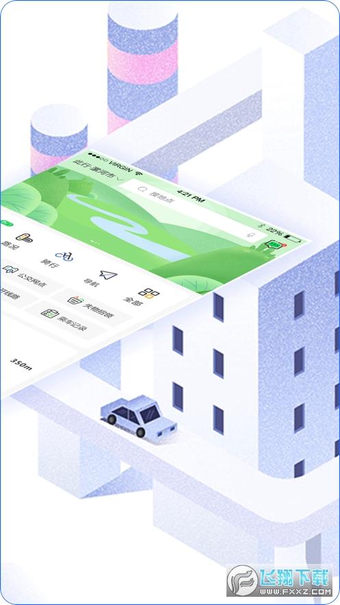 漯河公交扫码乘车最新版appv2.3.1手机版截图1