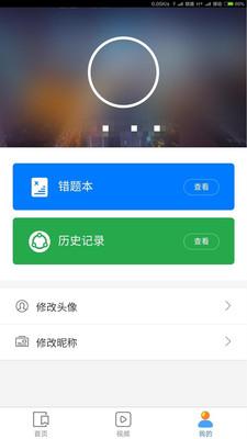 题盒安卓版v1.0.0.1手机版截图1