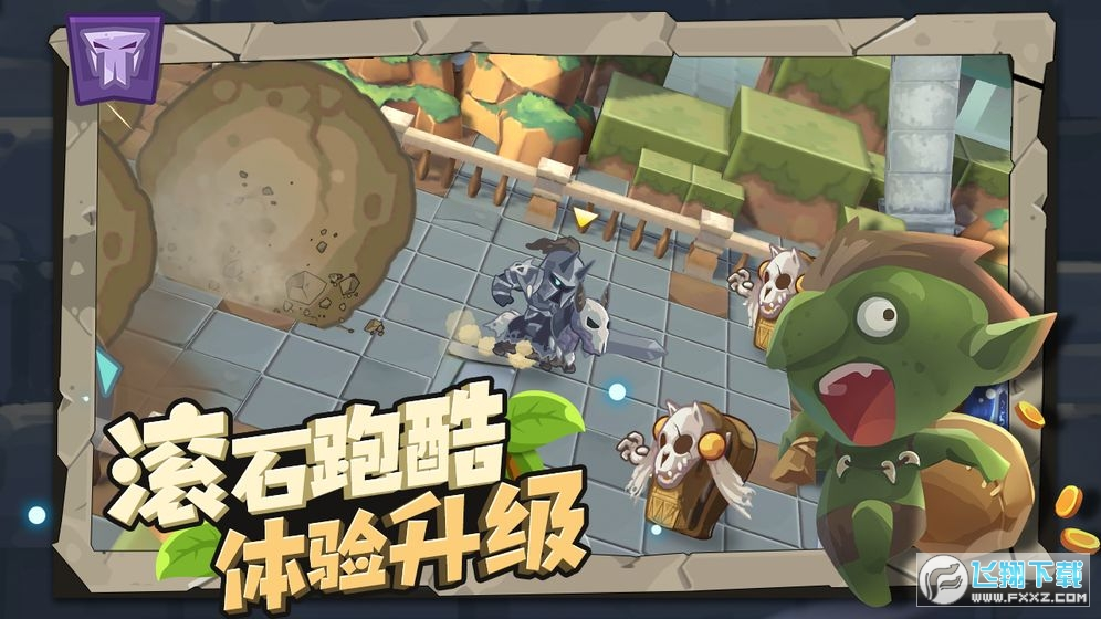 小心兽人手游2021最新版v1.0.6免费版截图1