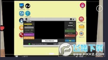 主播生活模拟器安卓版1.0.0手机版截图0