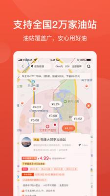 能链团油app安卓版