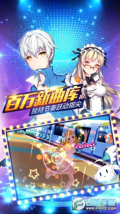 恋恋炫舞团台服更新版v12.0最新版截图1