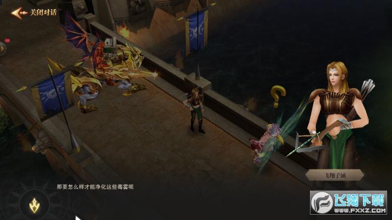 荣耀大天使之恶魔广场安卓版1.10.11最新版截图2
