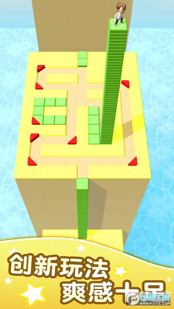 抖音方块迷宫v1.0.1手机版截图0