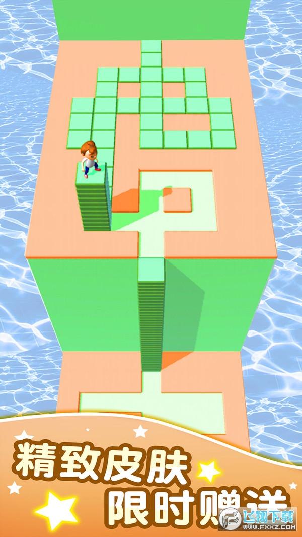 抖音方块迷宫v1.0.1手机版截图2