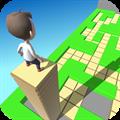 抖音方块迷宫v1.0.1手机版