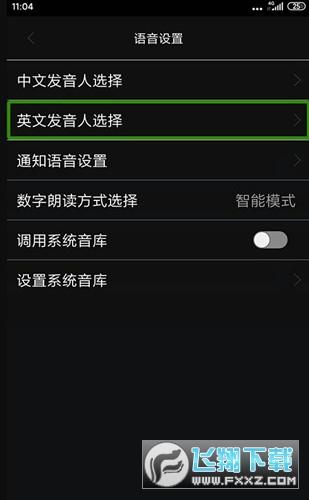 心智�o障�K助手v1.0.0.712.211012 最新版截�D3