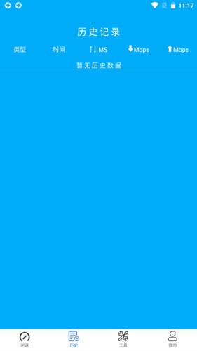 testflow测试21.10.08 安卓版截图1