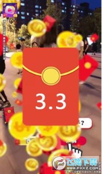 欢赚短视频红包版1.2.7手机版截图0