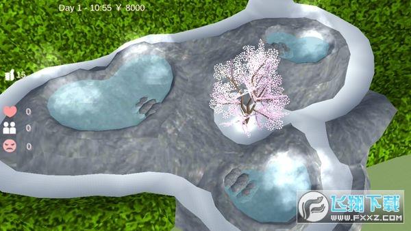 樱花校园模拟器更新了爱心房子爱心温泉
