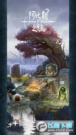 Journey Of Abyss中文版完整版