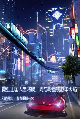 龙族幻想2021手游礼包码