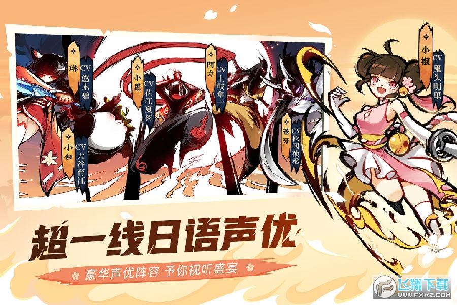 忍者必�死3琳��Q�a2021版