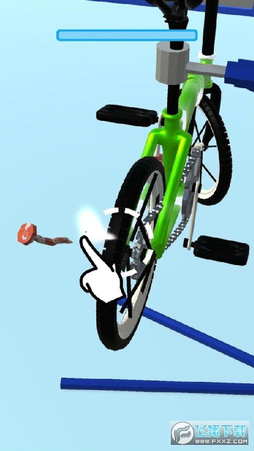 修单车我在行安卓版
