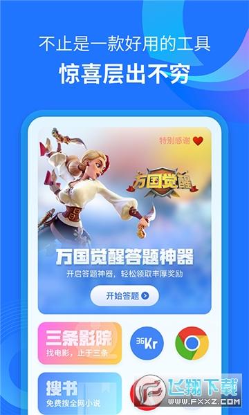 川流app