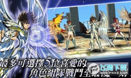 圣斗士星矢小宇宙幻想传无限钻石版