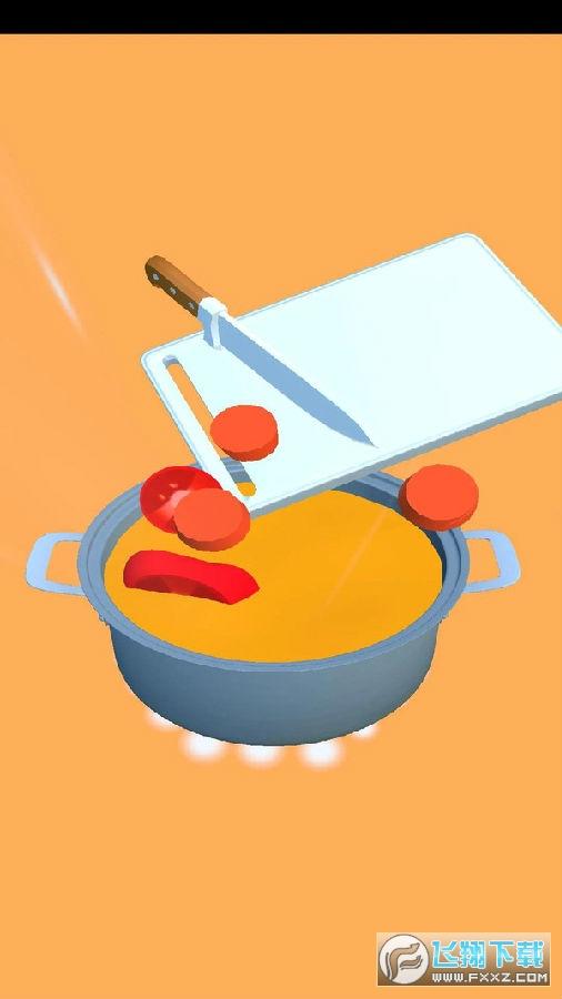 大厨水果切片机手游