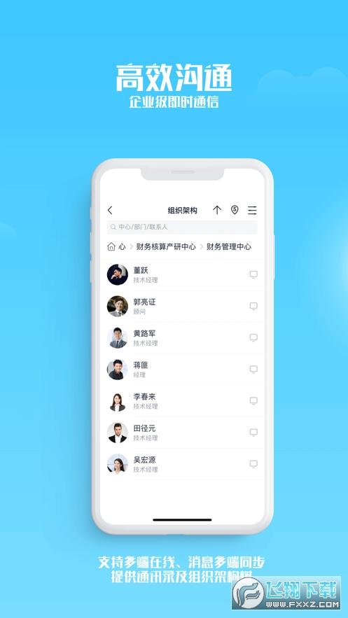 苏宁豆芽客户端4.61.1.0beta最新版截图2