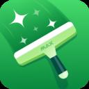 极速清理管家正式版v1.10.5绿色版