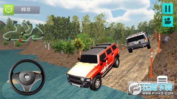 越野峡谷赛车手机版1.1安卓版截图0