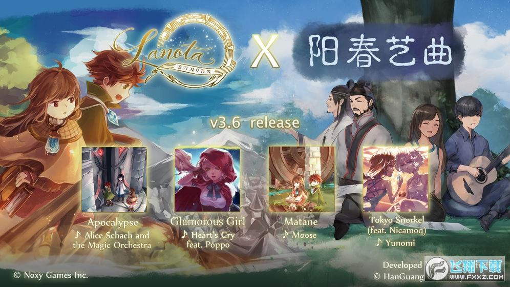 阳春艺曲手游正式版v3.6安卓版截图4