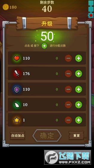 怪兽在塔里安卓版v1.0手机版截图0