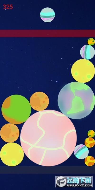 合成星球单机版1.0安卓版截图1