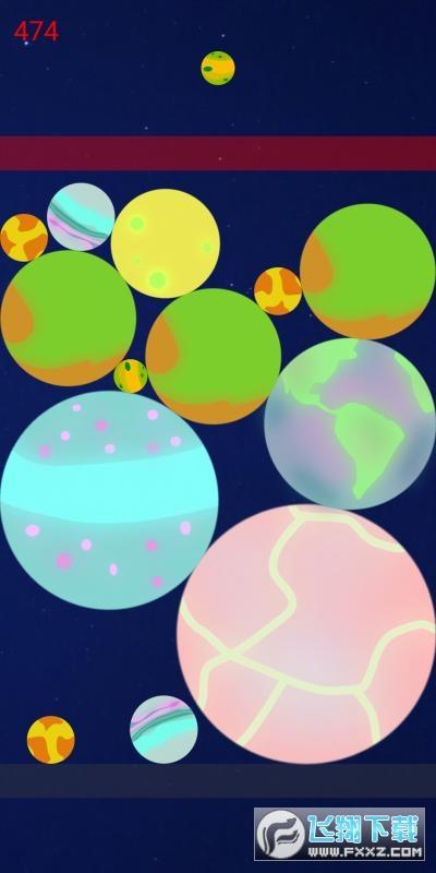 合成星球单机版1.0安卓版截图3