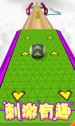 球球酷跑游戏1.0.1最新版截图3