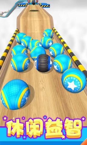 球球酷跑游戏1.0.1最新版截图0