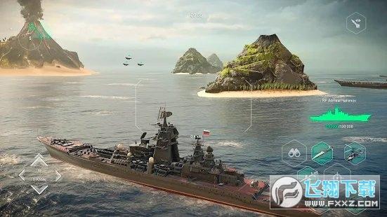 现代战舰在线海战游戏0.43.4最新版截图0