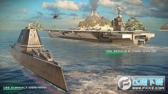 现代战舰在线海战游戏0.43.4最新版截图2