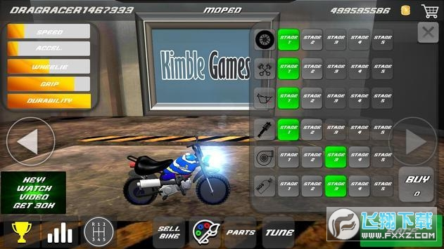 3D手指摩托车手机版1.01最新版截图1